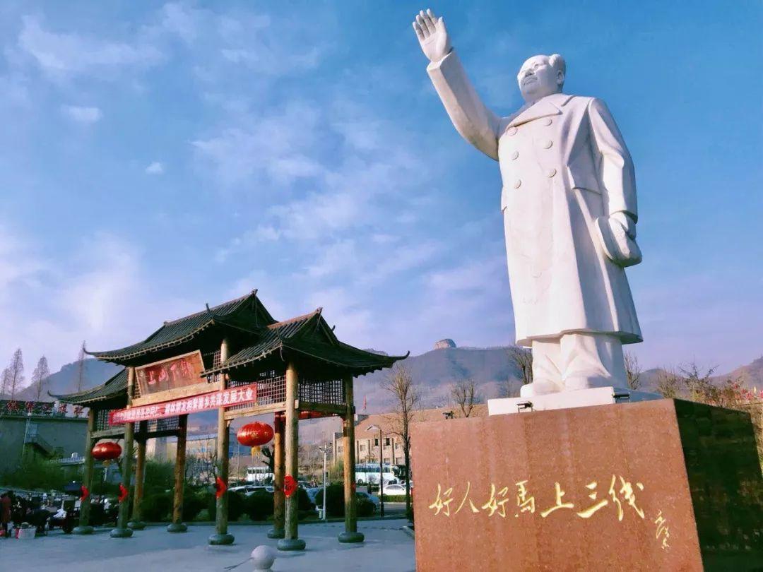 山东东蒙企业集团